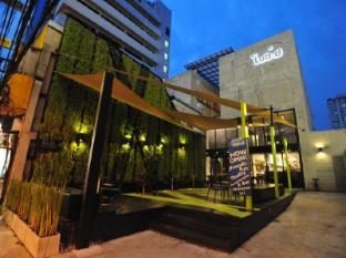 Lub d Bangkok Siam Square Hostel Bangkok - Exterior