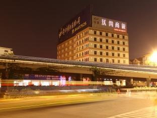 Nanjing Vogue Hotel - More photos