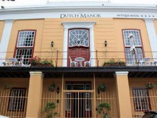 Dutch Manor Antique Hotel