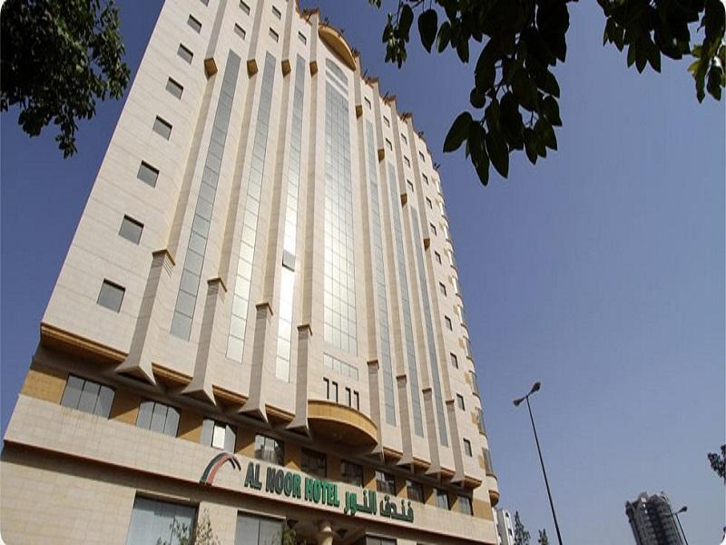 Al Noor Hotel Makkah - Hotels and Accommodation in Saudi Arabia, Middle East
