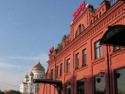 Krasnaya Zarya Hotel Moscou - Extérieur de l'hôtel