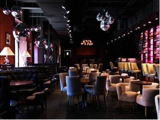 Krasnaya Zarya Hotel Moscou - Restaurant