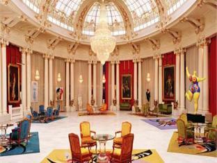 Hotel Negresco Nice, France: Agoda.com