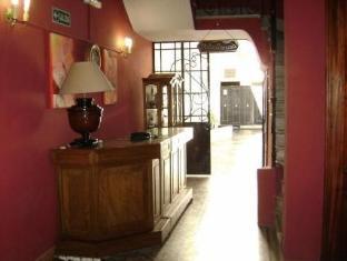 Hostel A Lo Garcia Buenos Aires - Entrance