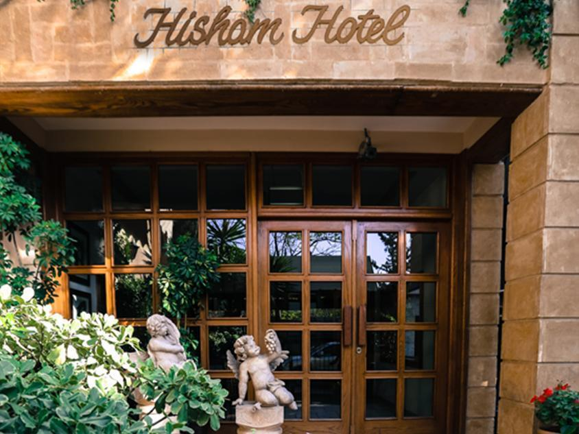 Hisham Hotel - Hotels and Accommodation in Jordan, Middle East