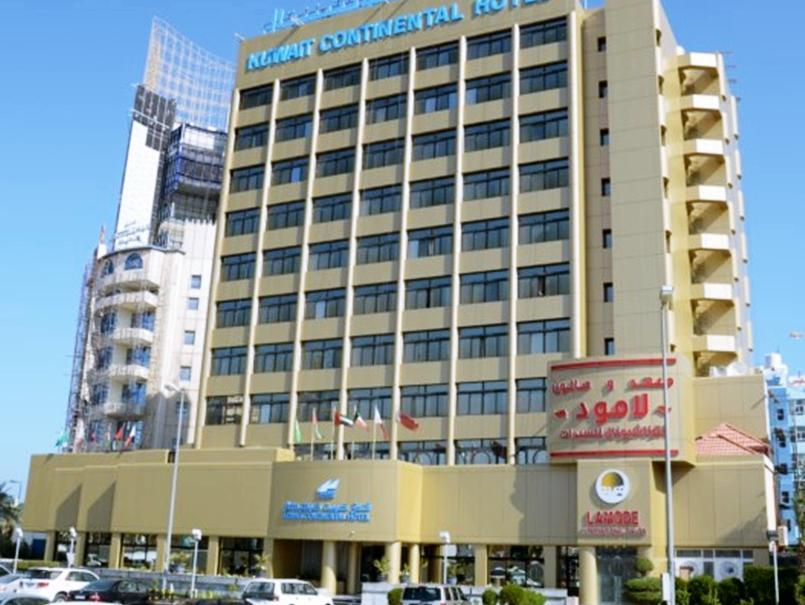 Kuwait Continental Hotel - Hotels and Accommodation in Kuwait, Middle East