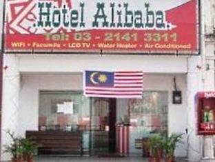 Ali Baba Hotel - More photos