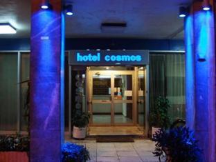 Cosmos Hotel Athens Athens - Entrance