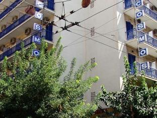 Cosmos Hotel Athens Athens - Exterior