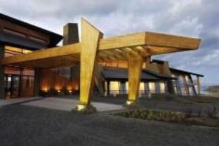 Design Suites Calafate Hotel - Hotels and Accommodation in Argentina, South America