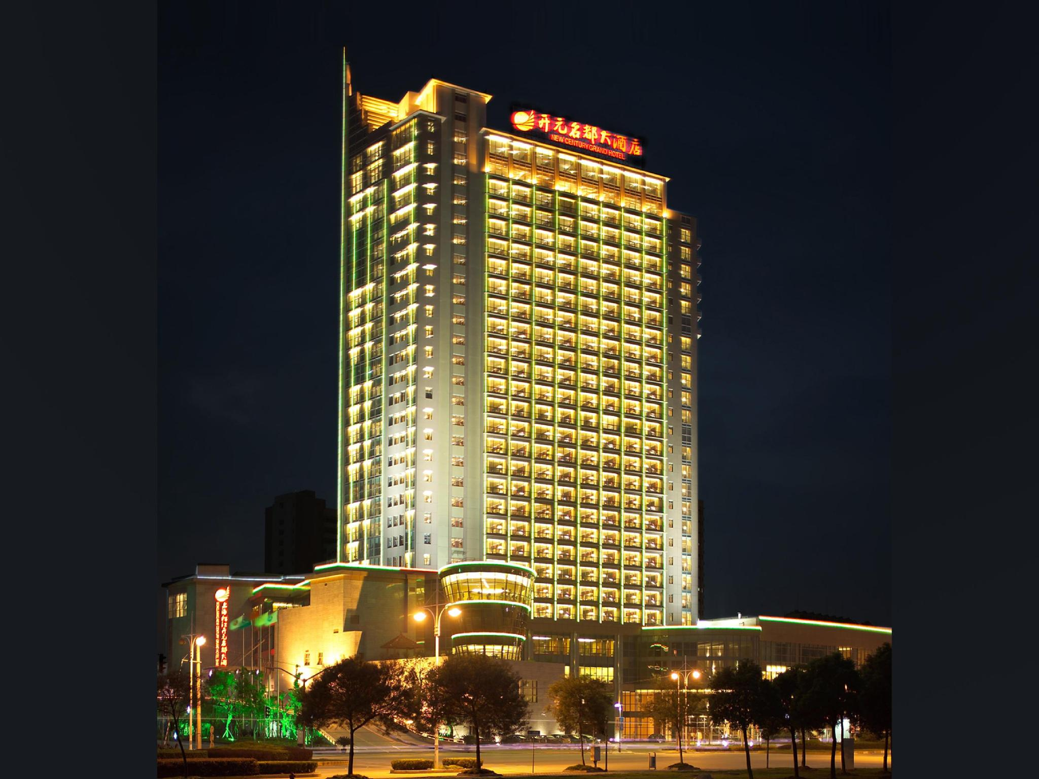 New Century Grand Hotel Songjiang Shanghai