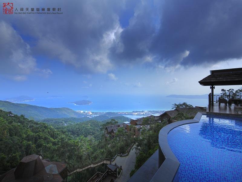 Yalong Bay Earthly Paradise Bird's Nest Resort