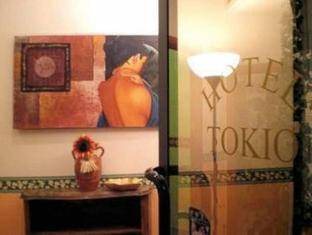 Hotel Tokyo Rome - Interior