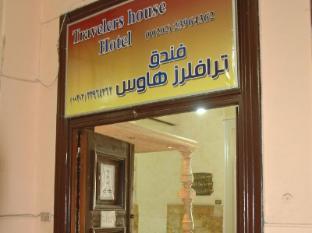 Travelers House Hotel El Cairo - Entrada