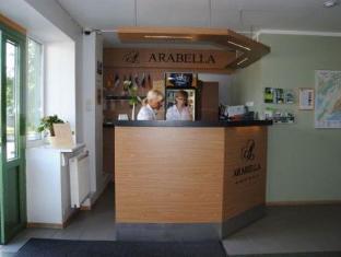 Arabella Hotel קורסארה - קבלה
