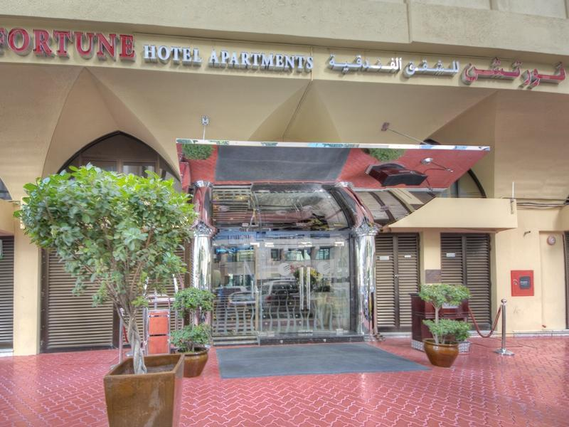 Fortune Hotel Apartments - Hotels and Accommodation in United Arab Emirates, Middle East