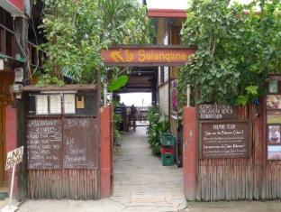 La Salangane Hotel El Nido - Entrée