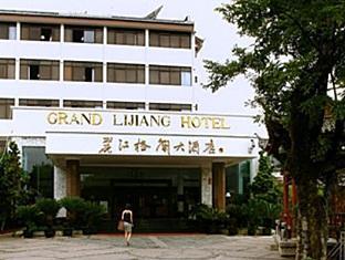 Lijiang Grand Hotel