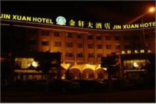 Ningbo Jin Xuan Grand Hotel