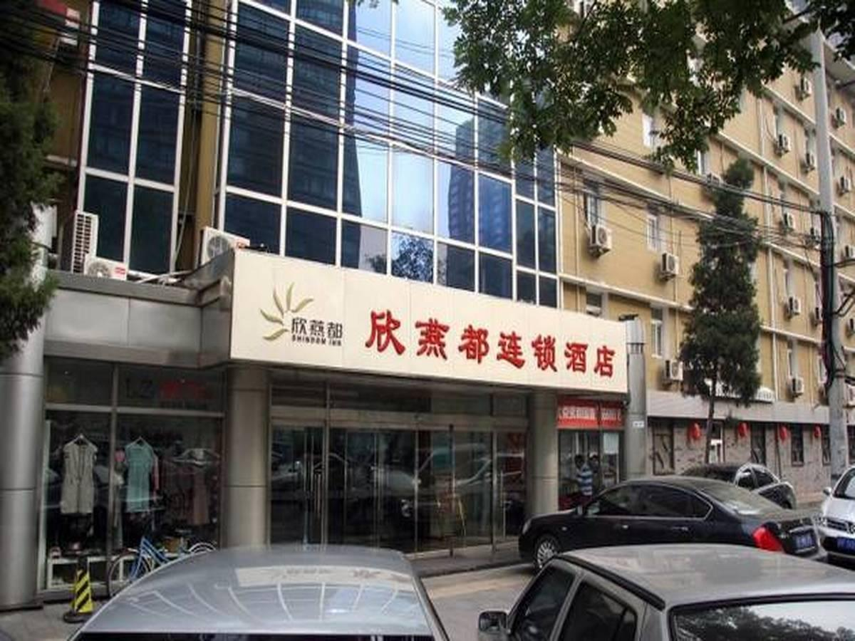 Shindom Inn Jianguo Men