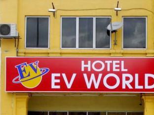 EV World Hotel Bukit Bintang - More photos