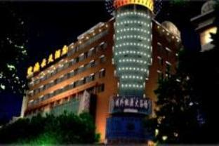 Kunming Clear Water Blue Sky Hotel - Hotel and accommodation in China in Kunming