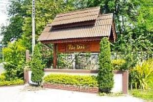 The Dai Resort