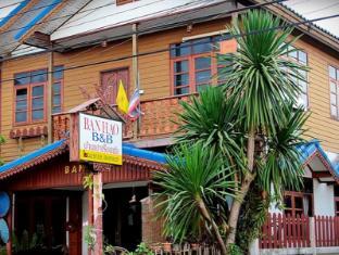 ban hao hotel