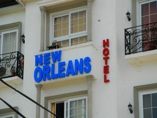 New Orleans Auberge - More photos