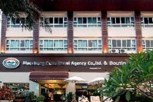 Hotell Maekhong Delta Boutique Hotel i , Mae Sai (chiang Rai). Klicka för att läsa mer och skicka bokningsförfrågan