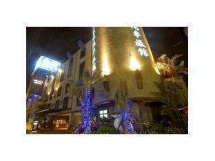 Oh Ya Boutique Motel Yongkang - Room type photo