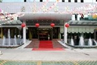 Zelin Nanning Hotel