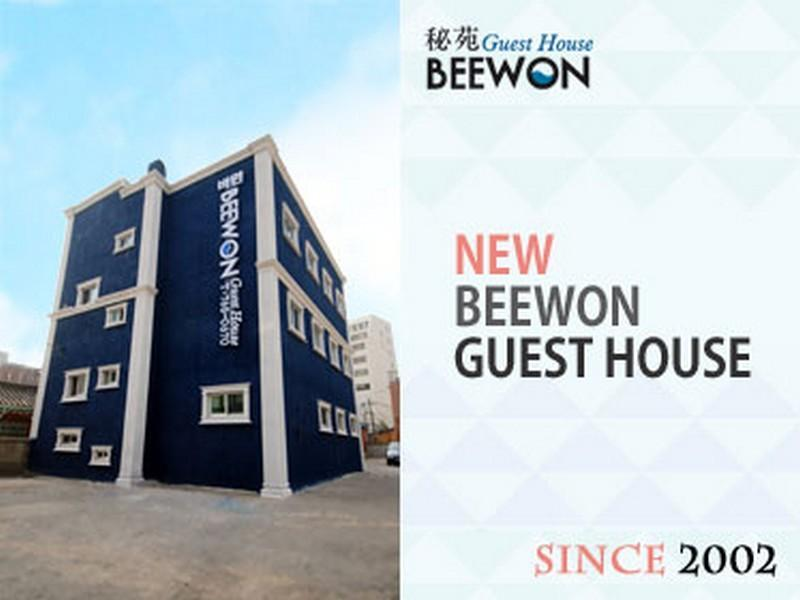 Beewon Guest House - Hotels and Accommodation in South Korea, Asia