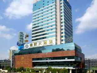 Kunming Bestway Hotel - Hotel and accommodation in China in Kunming