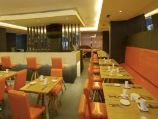 Swiss-Belinn Medan Μενταν - Εστιατόριο
