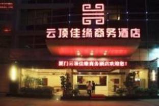 Xiamen Fairy Land Hotel