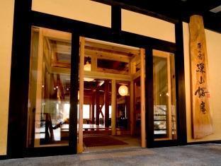 hotel Ryokan Miyama Ouan