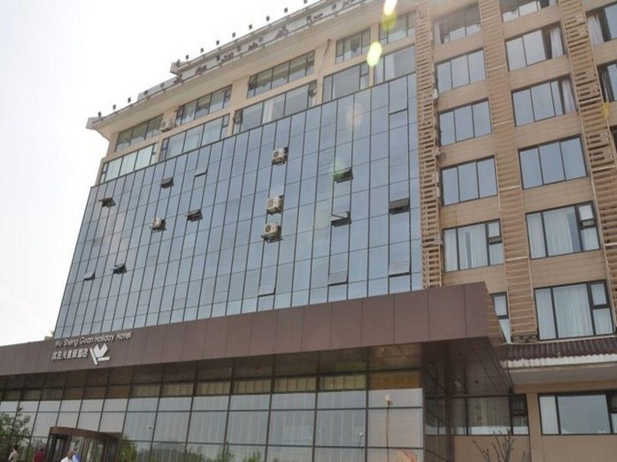 Qingdao Wu Sheng Guan Holiday Hotel - Qingdao