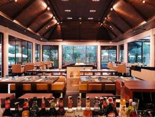 The Zign Premium Villa Pattaya - Pub/Lounge