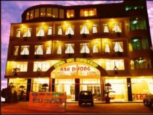 映海陽酒店