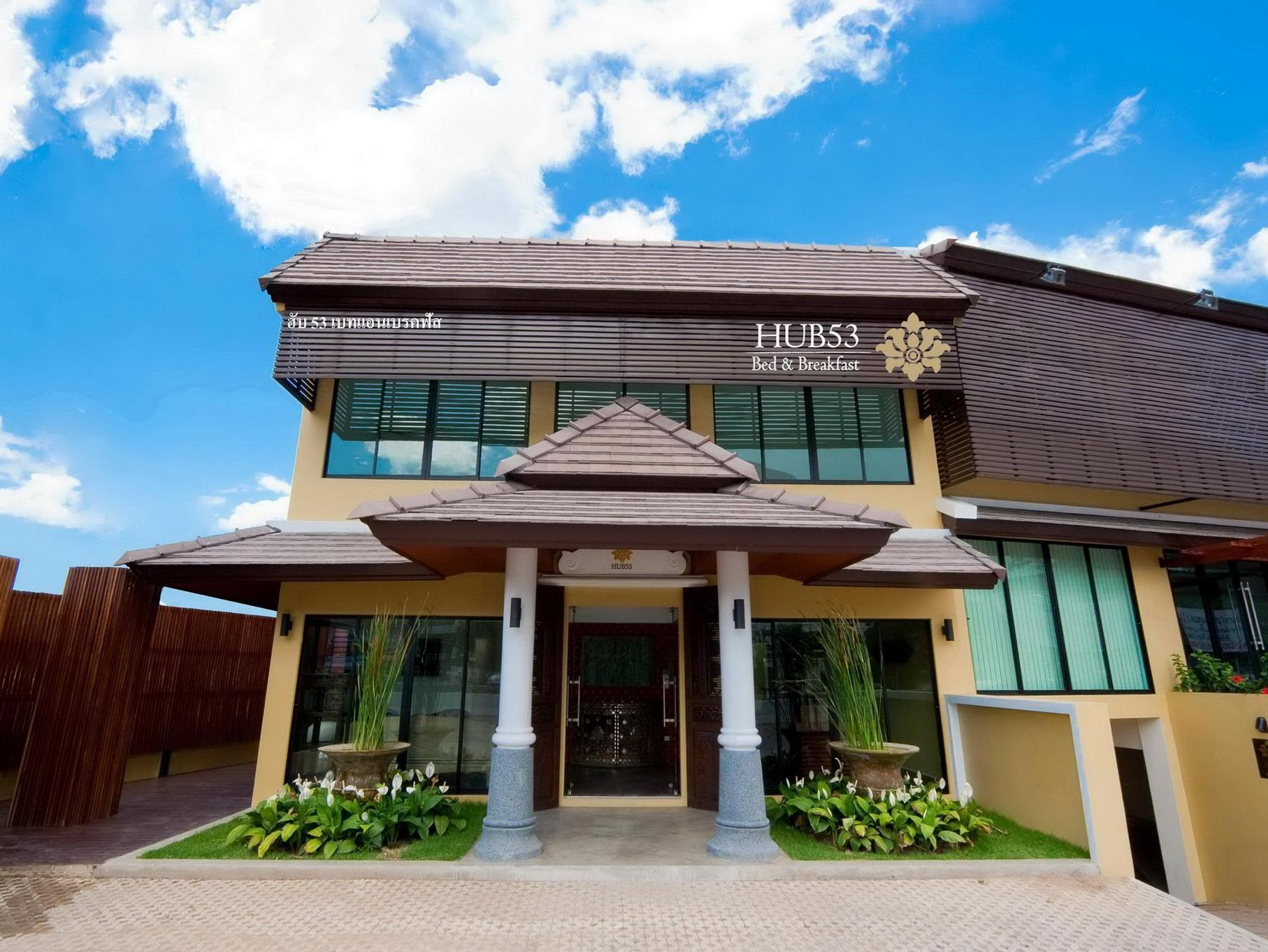 Hub53 Hip Hotel - Hotels and Accommodation in Thailand, Asia