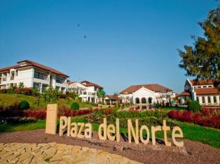 Plaza Del Norte Hotel and Convention Center Laoag gebied - Omgeving