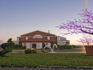 Plaza Del Norte Hotel and Convention Center Laoag gebied - Faciliteiten