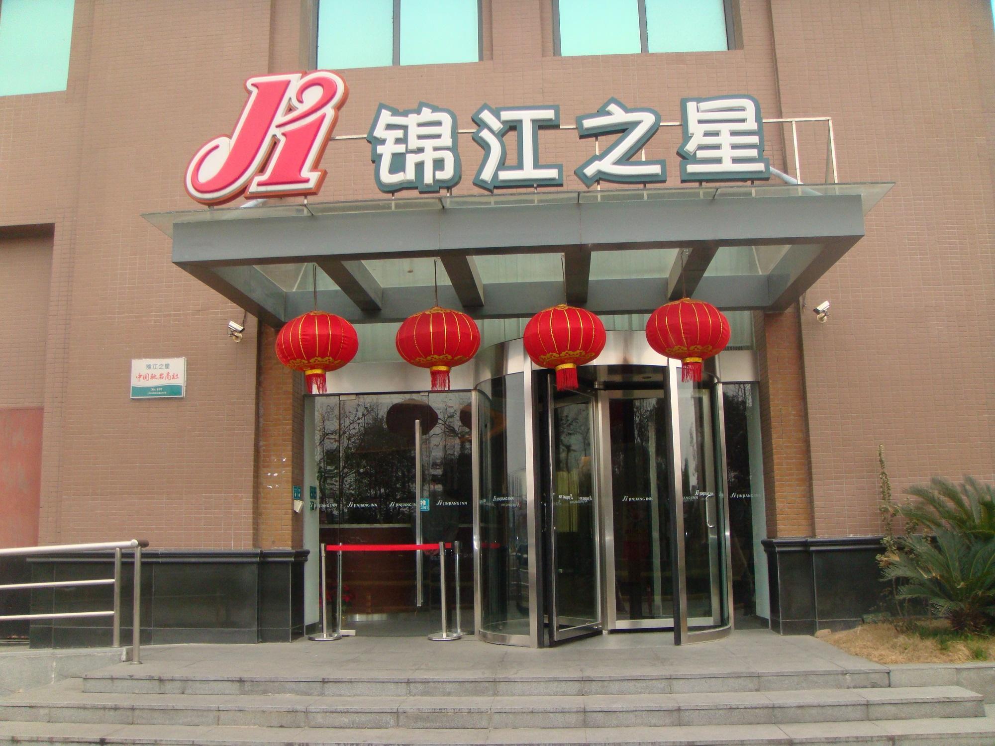 Jinjiang Inn Shanghai Songjiang University Town