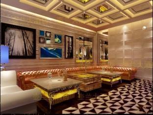 Putian Hulan Hotel