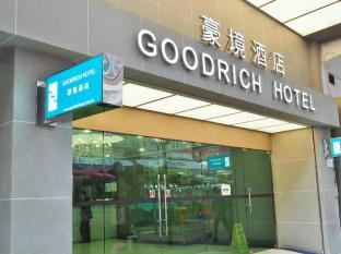 Goodrich Hotel Hong Kong - Entrance
