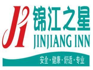 Jinjiang Inn Wuhan Qushuilou