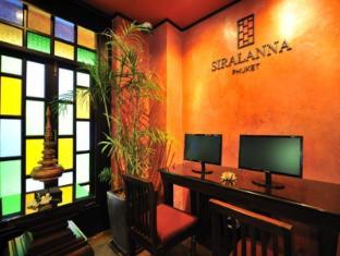 Siralanna Phuket Hotel بوكيت - مركز تجاري