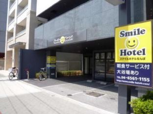 hotel Smile Hotel Namba