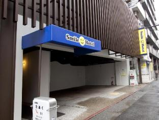 hotel Smile Hotel Hakata